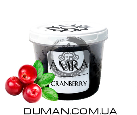 Табак Amra Cranberry (Амра Клюква) |Sun