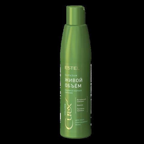 Бальзам Придание объема для сухих волос CUREX VOLUME, 250 мл