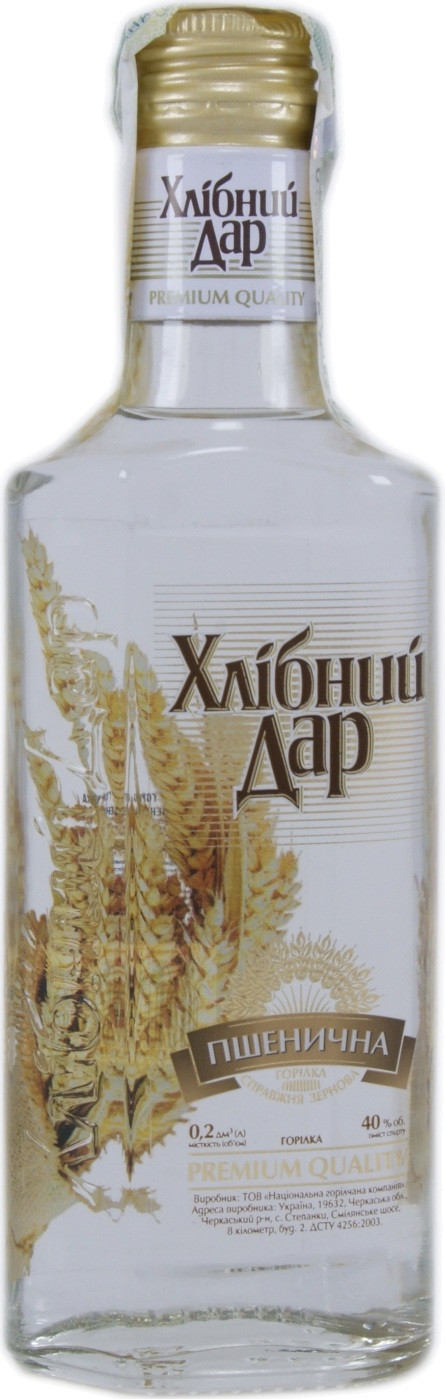 Горілка Хлібний Дар Пшенична