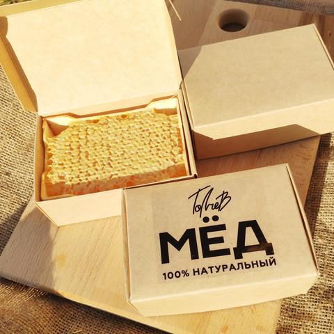 Сотовый мёд 2020 в минирамках (примерно 200гр) в крафтовой коробочке