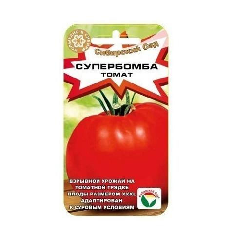 Супербомба 20шт томат (Сиб Сад)
