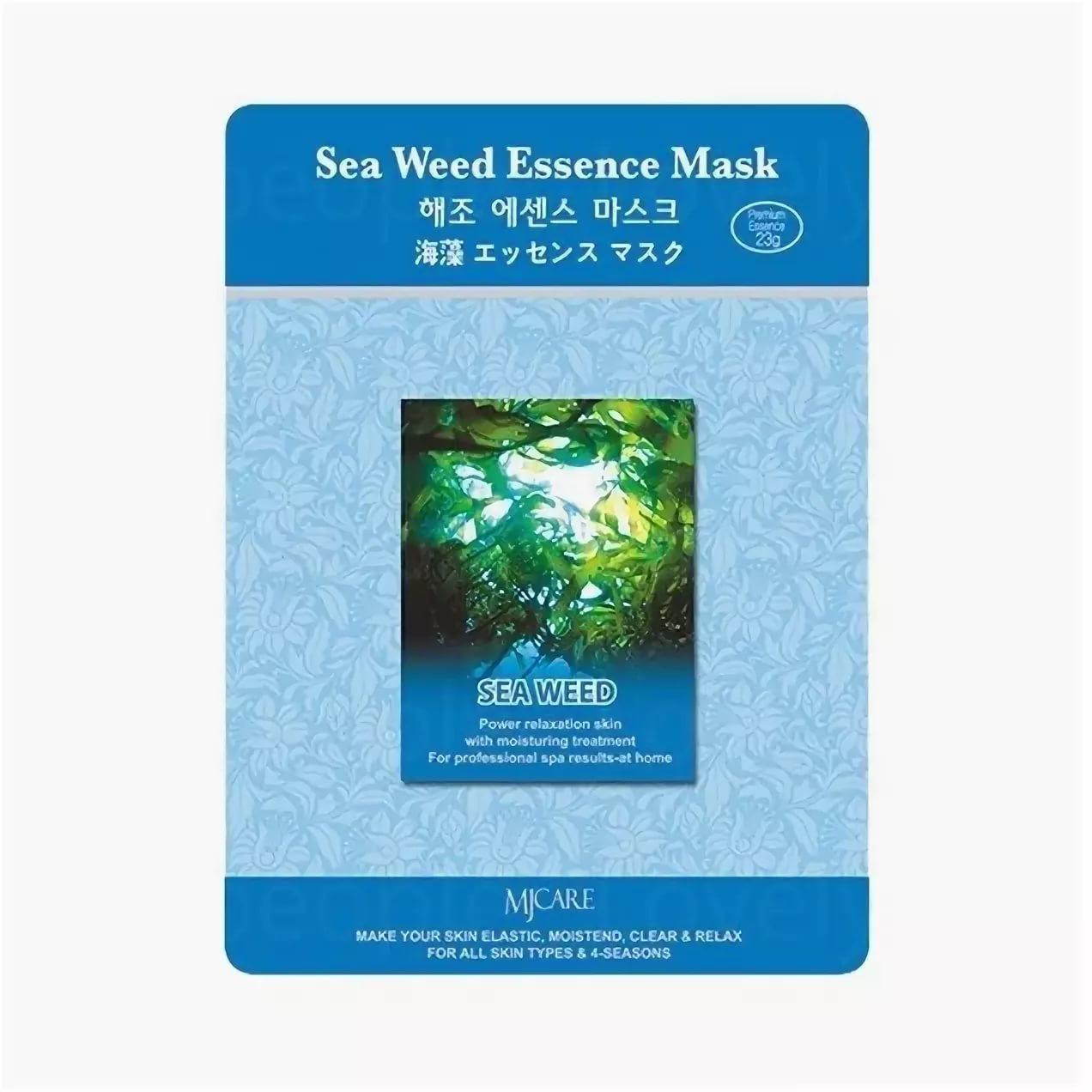 Тканевая маска для лица морские водоросли MIJIN Care Mask