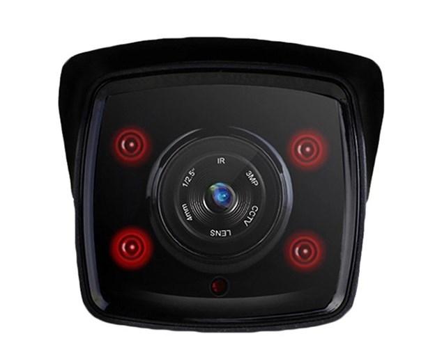 Уличная IP видеокамера наблюдения 8 МП CAICO TECH QH 8504