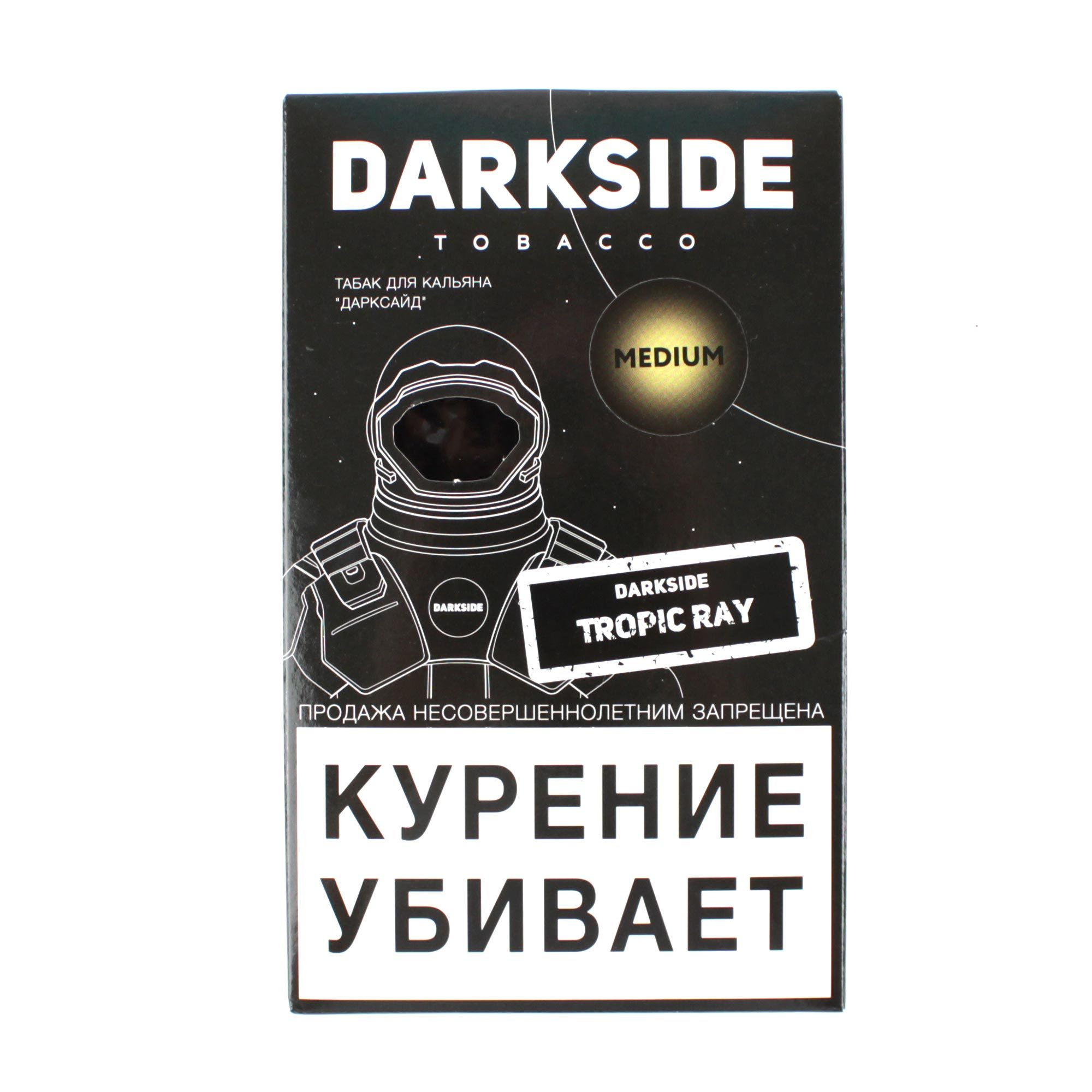 Табак для кальяна Dark Side Medium 100 гр Tropic Ray