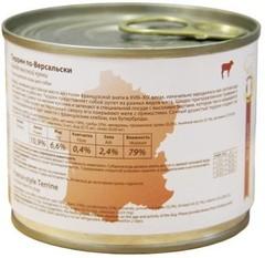 Мнямс консервы для собак Террин по-Версальски (телятина с ветчиной)
