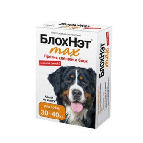 БлохНэт Max инсектоакарицидные капли на холку для собак 30-40 кг (1 пипетка)