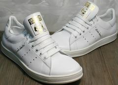 Осенние кеды женские Adidas Stan Smith White-R A14w15wg