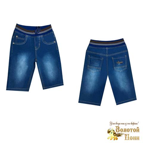 Бриджи джинсовые мальчику (5-10) 210424-B-5542
