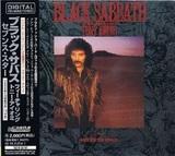Black Sabbath Featuring Tony Iommi / Seventh Star (CD)