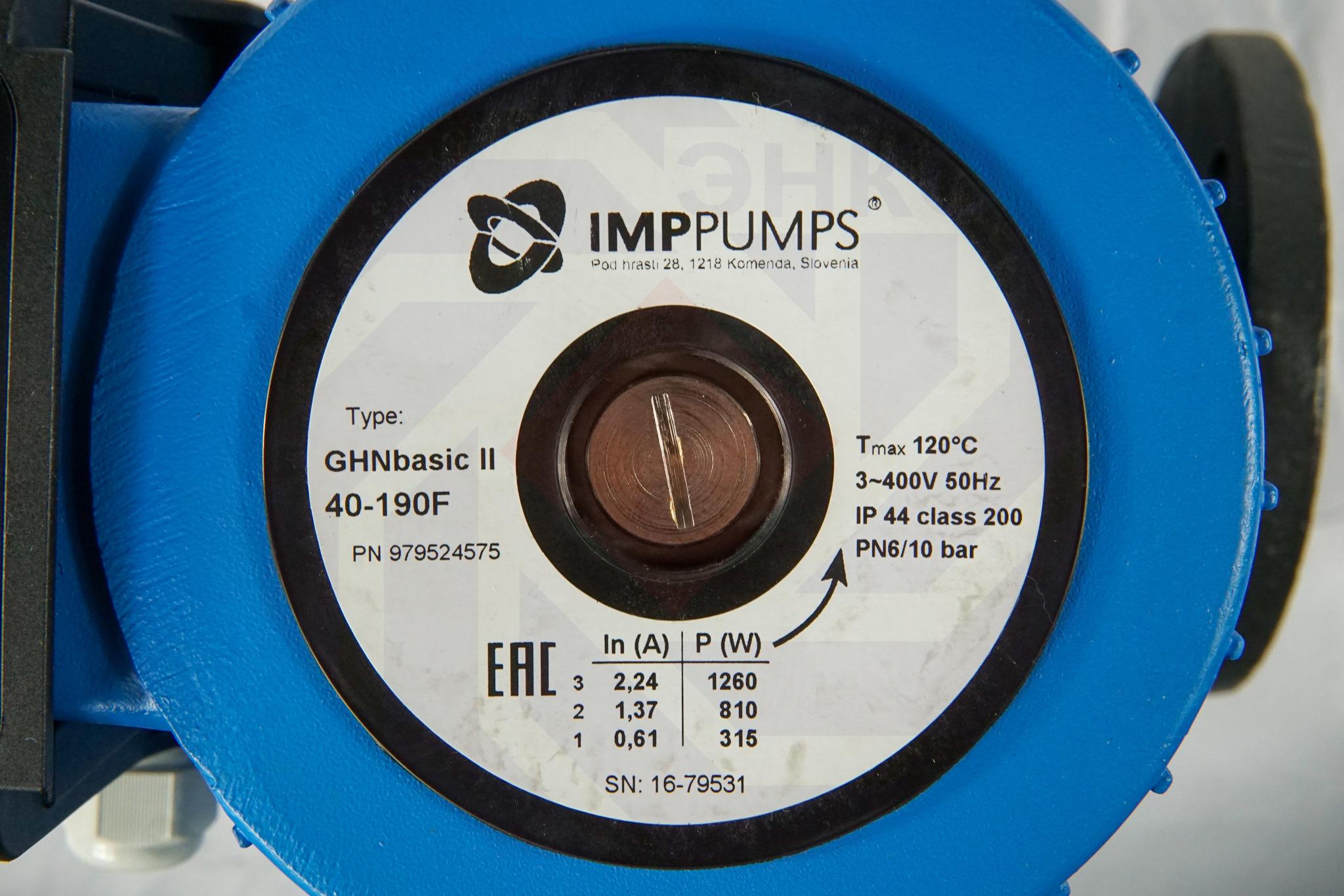 Насос циркуляционный IMP GHN Basic II 40-190 F
