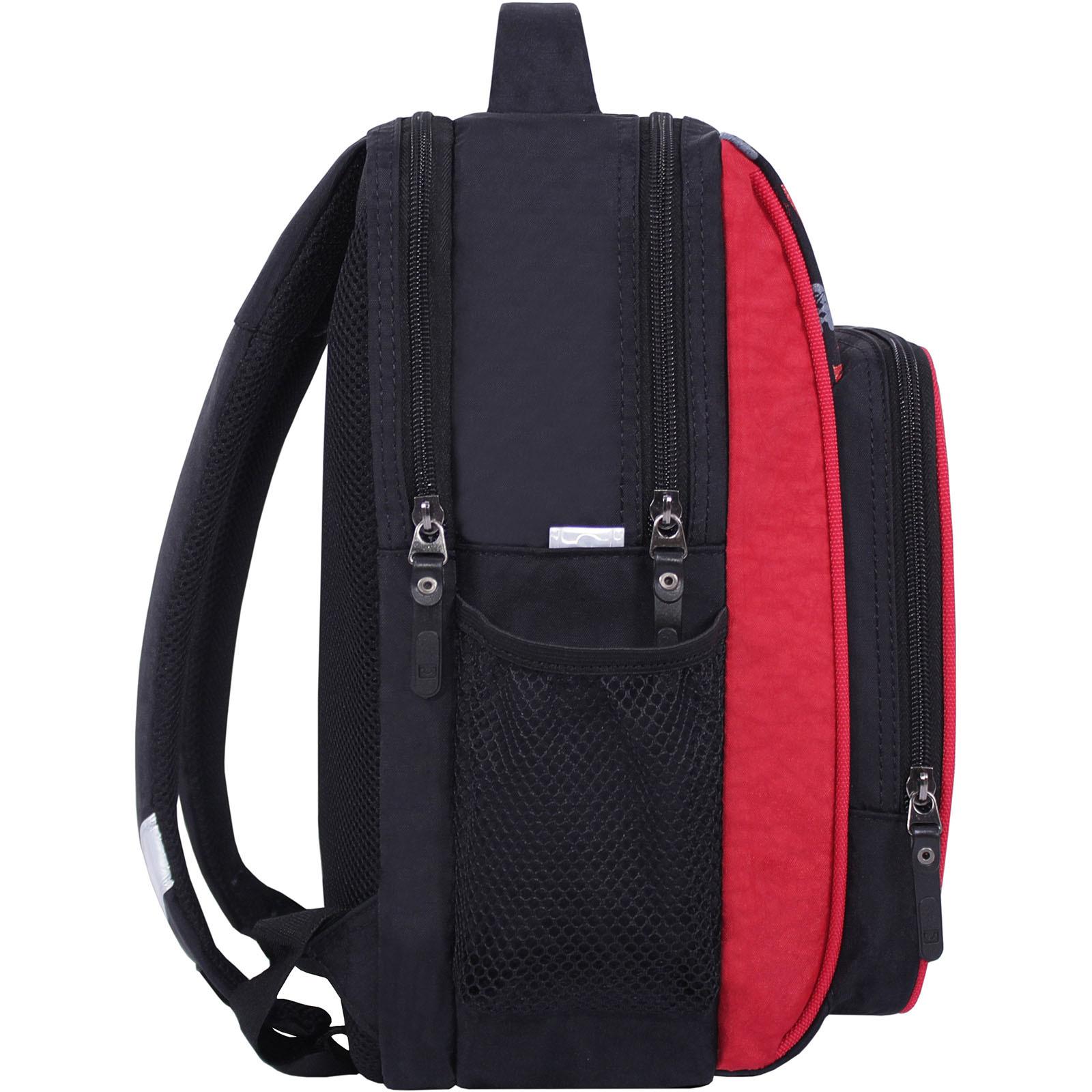Рюкзак школьный Bagland Школьник 8 л. черный 568 (0012870) фото 2