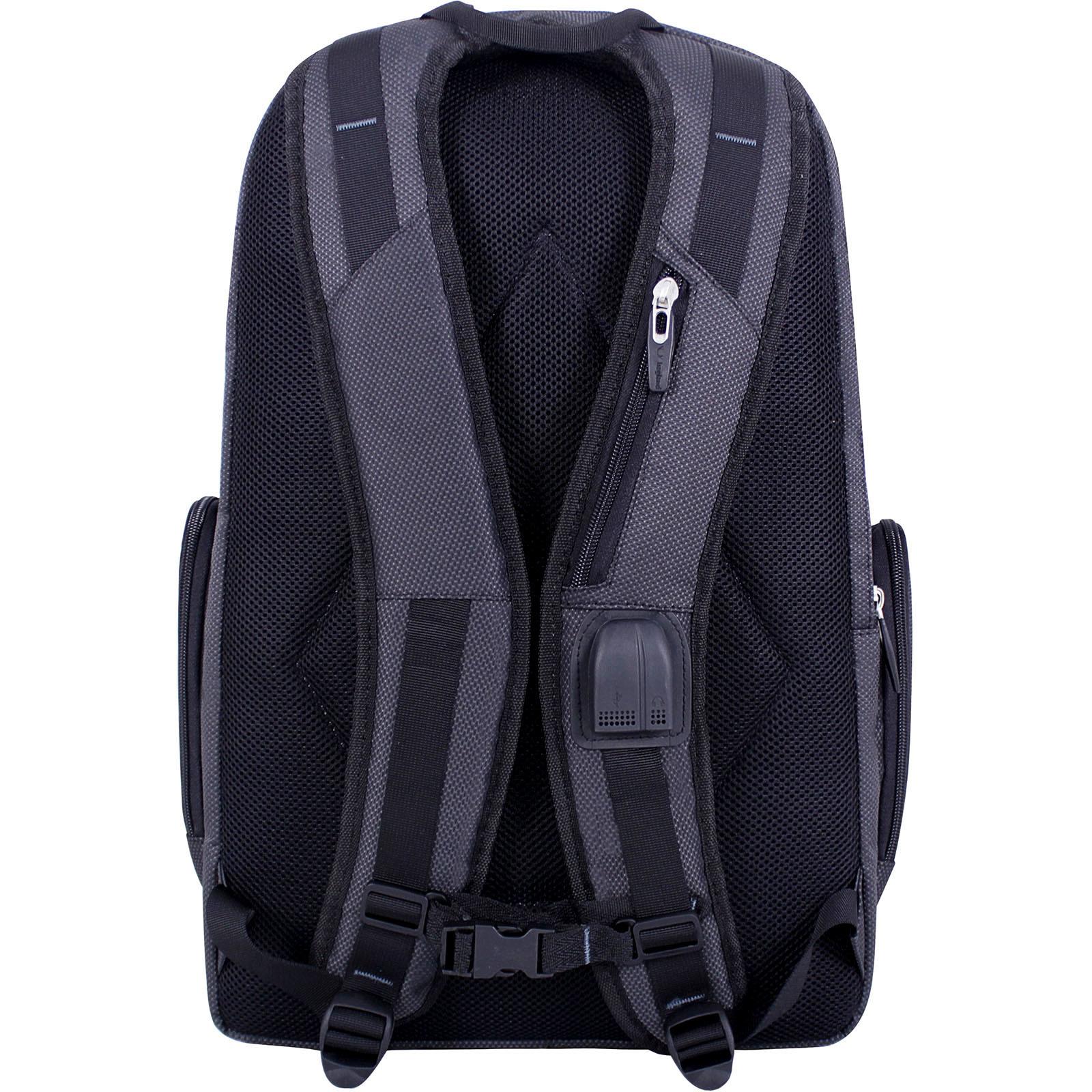 Рюкзак для ноутбука Bagland Tibo 23 л. Чёрный (0019066) фото 4