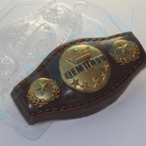 Пластиковая форма для шоколада дет. ЧЕМПИОНСКИЙ ПОЯС с надписью (110х60мм)