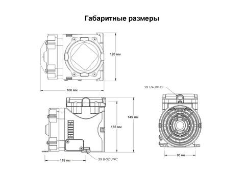 компрессор LP-12 технологическая схема