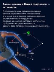 Смарт-часы K10 с sim картой