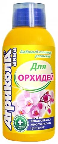 Агрикола аква для орхидей удобрение 250МЛ