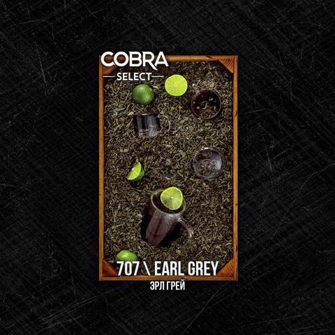 Табак Cobra SELECT Эрл грей (Earl Gray) 40 г