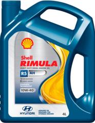 SHELL RIMULA R5 AH 10W-40