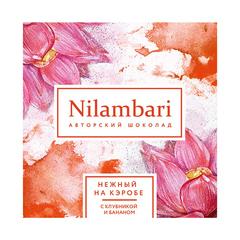 Nilambari шоколад нежный на кэробе с клубникой и бананом 65 г