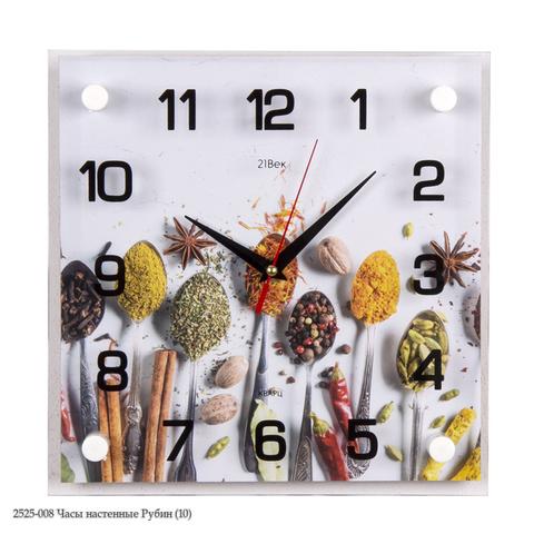 2525-008 Часы настенные