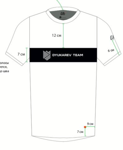 Футболка клубная GRi Dyukaev team, eng, мужская