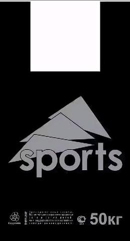 Пакет Майка 30+16x55 (18) А (Спорт)