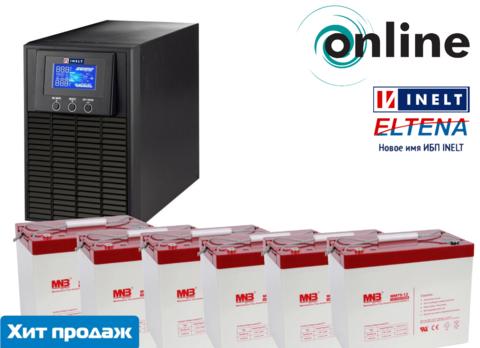 Комплект ELTENA E3000LT MM75-12