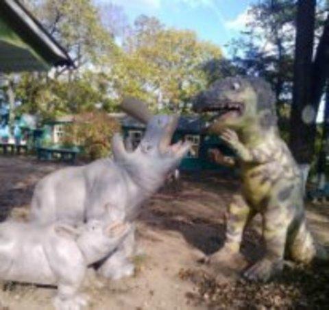 динозавры...