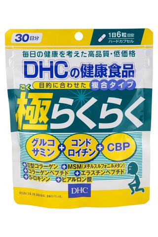 DHC Raku Raku