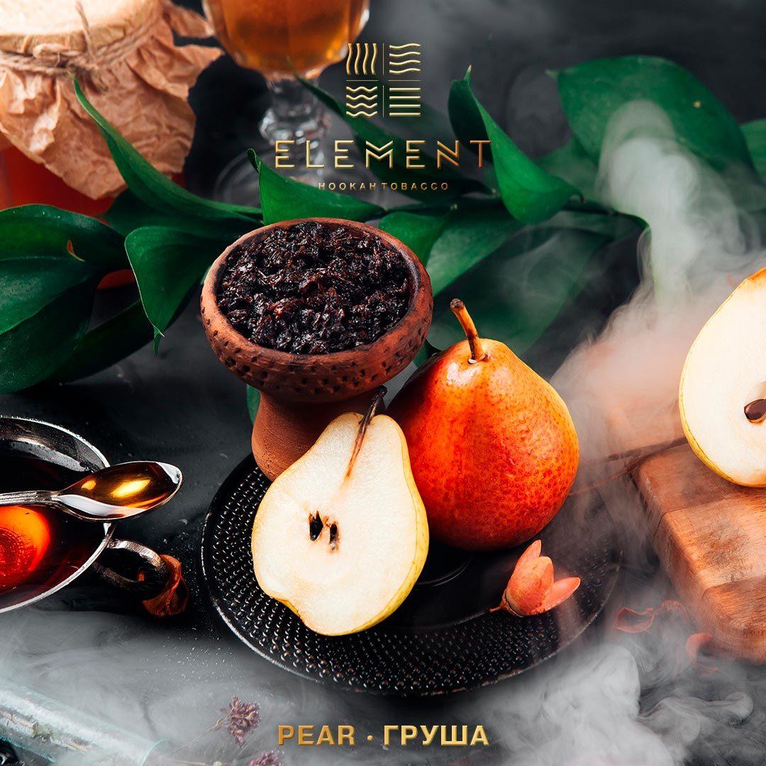 Табак для кальяна Element Земля 100 гр Pear