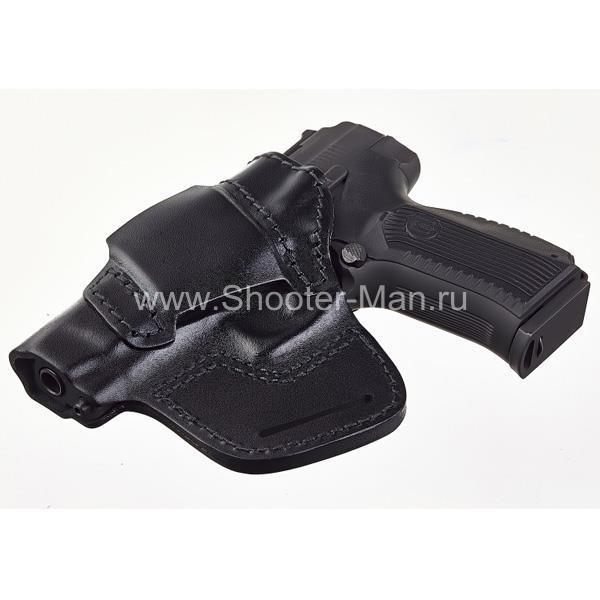 Кожаная кобура на пояс для пистолета Ярыгина ( модель № 5 ) Стич Профи