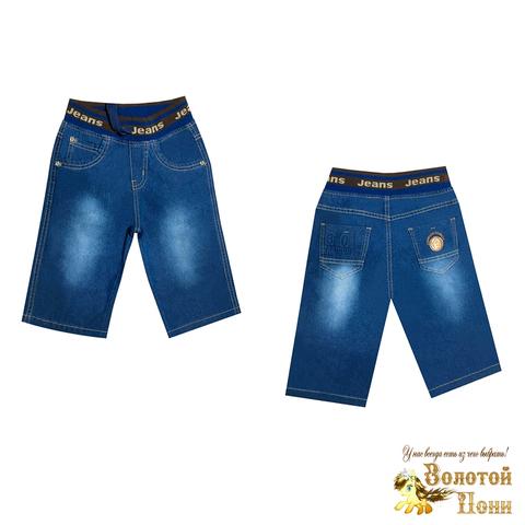 Бриджи джинсовые мальчику (5-10) 210424-B-5532