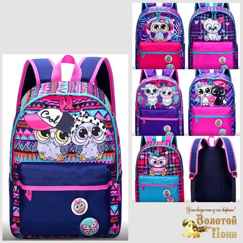 Рюкзак девочке (25х35) 210618-LT9173