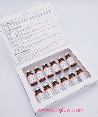 Мезо сыворотка Matrigen SRS Calming (успокаивающая и омолаживающая ) 1 упаковка 12 ампул по 10 мл.