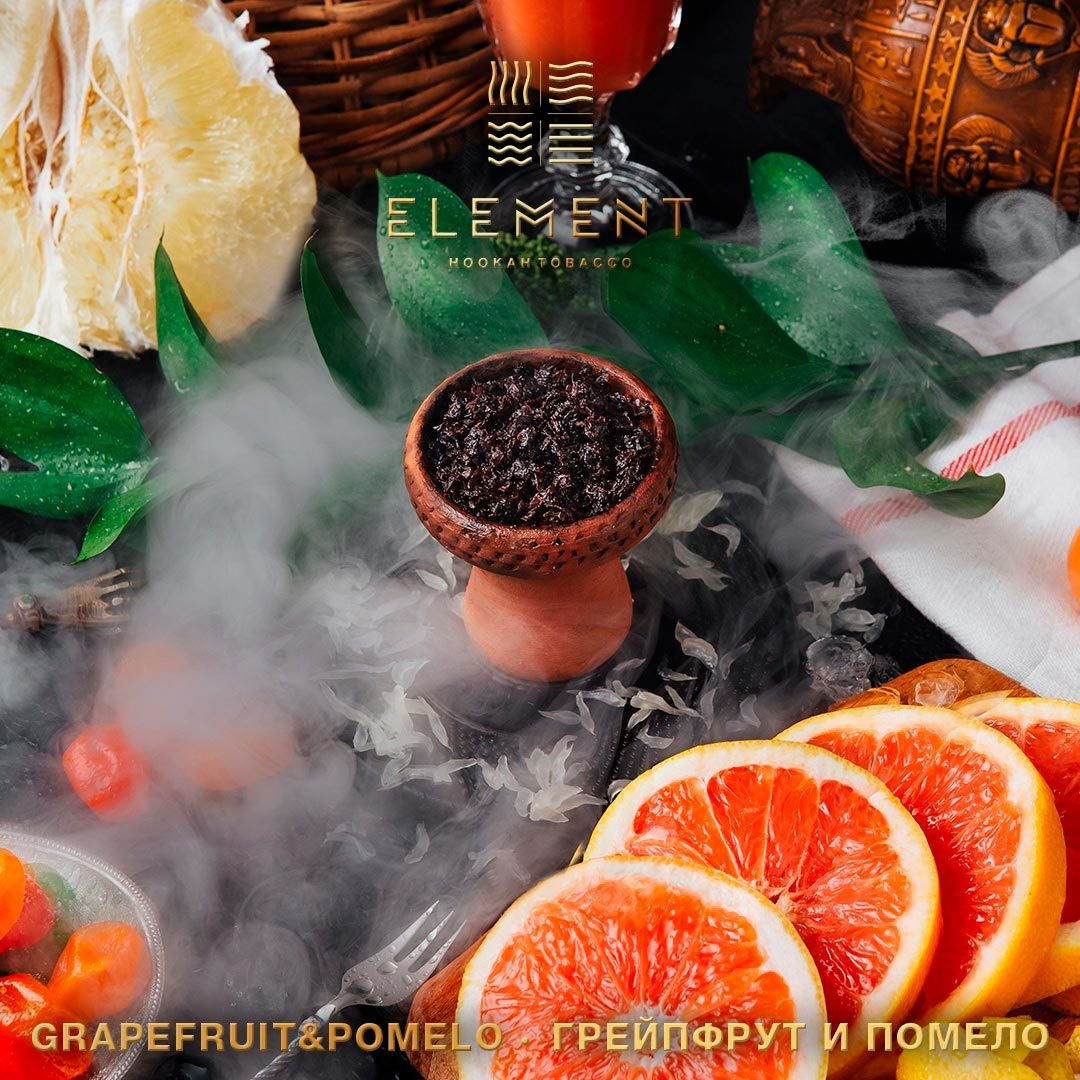 Табак для кальяна Element Земля 100 гр Pomelo Grapefruit