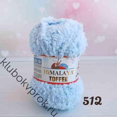 HIMALAYA TOFFEE 73512, Нежный голубой