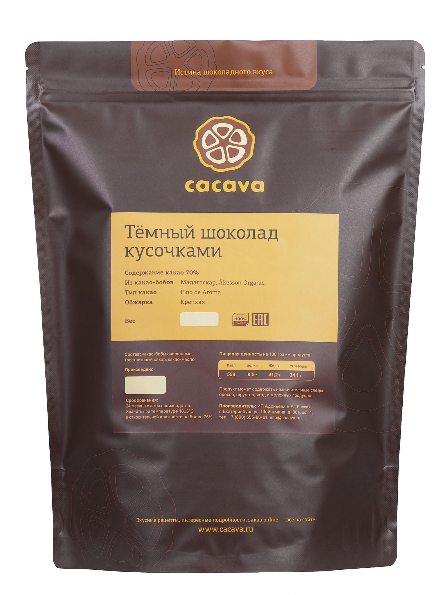Тёмный шоколад 70 % какао ((Мадагаскар, Åkesson), упаковка 1 кг