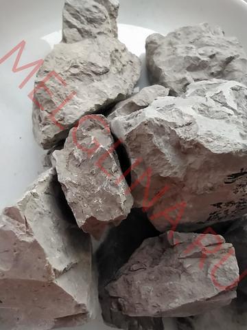 Глина Киргизская Вулканическая