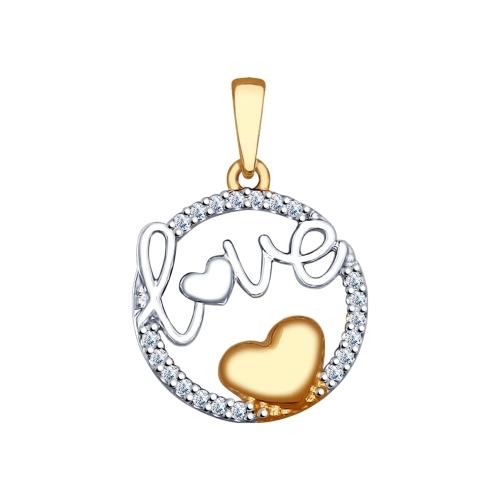 Подвеска «love» из серебра с фианитами