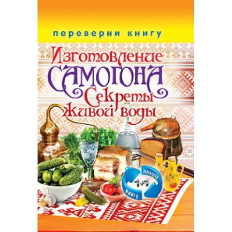 Книга С. Кашин