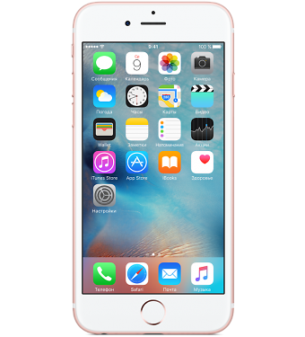 iPhone 6S Plus Apple iPhone 6S Plus 16gb Rose Gold rose1.png