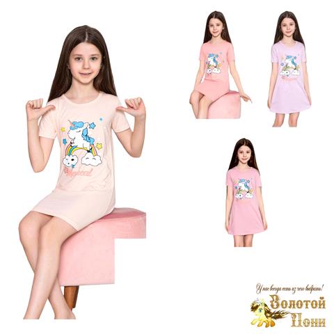 Сорочка хлопок девочке (6-14) 210318-М1160