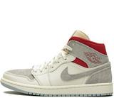 Кроссовки Nike Air Jordan 1 Retro 'Sneakerstuff 20th Anniversary'