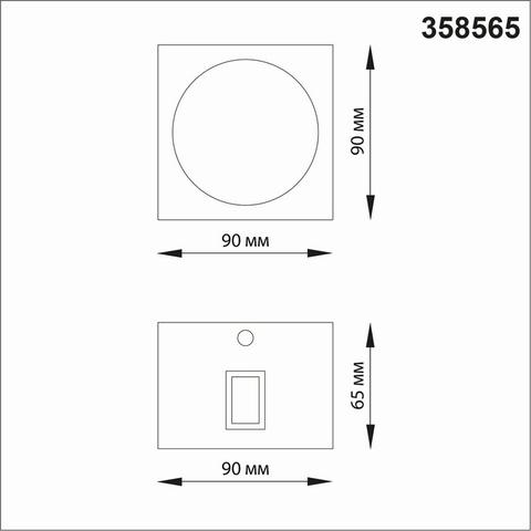 Уличный настенный светодиодный светильник 358565 серии CALLE