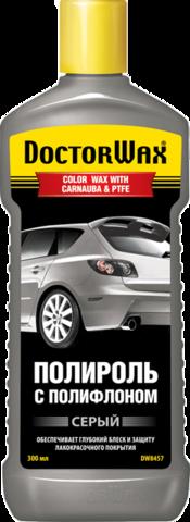 8457 Цветная полирольс полифлоном. Серая  GRAY / COLOR  WAX WITH CARNAUBA & PTFE 300 мл(, шт