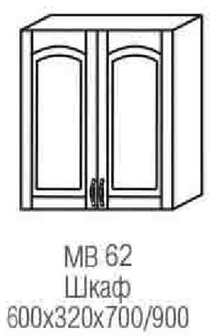 шкаф МВ-62