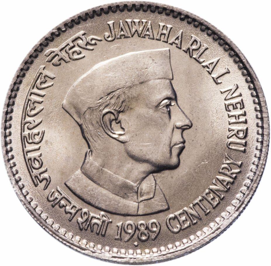 1 рупия. 100 лет со дня Рождения Неру. Индия. 1989 год. AU-UNC