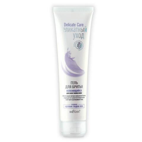 ГЕЛЬ для бритья непенящийся для всех типов кожи. Delicate Care, 100 мл