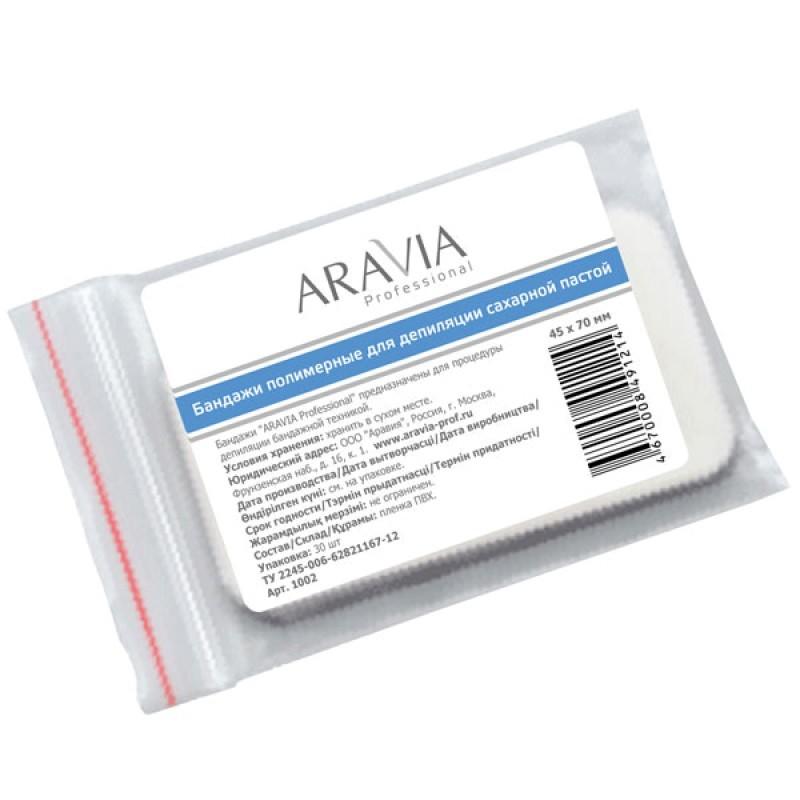 Полоски для депиляции ARAVIA, Бандаж для процедуры шугаринга 45*70 мм (30 шт в упаковке) bandazhi-polimernye-dlya-depilyacii-saharnoj-pastoj-45-70-mm.jpg