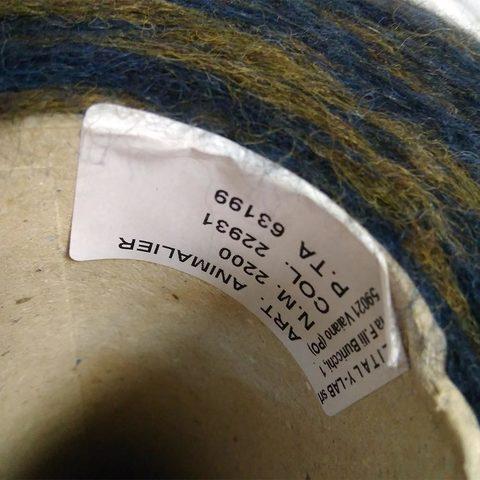 Смесовка с альпакой FILITALI-LAB ANIMALIER 220 сине-зеленый